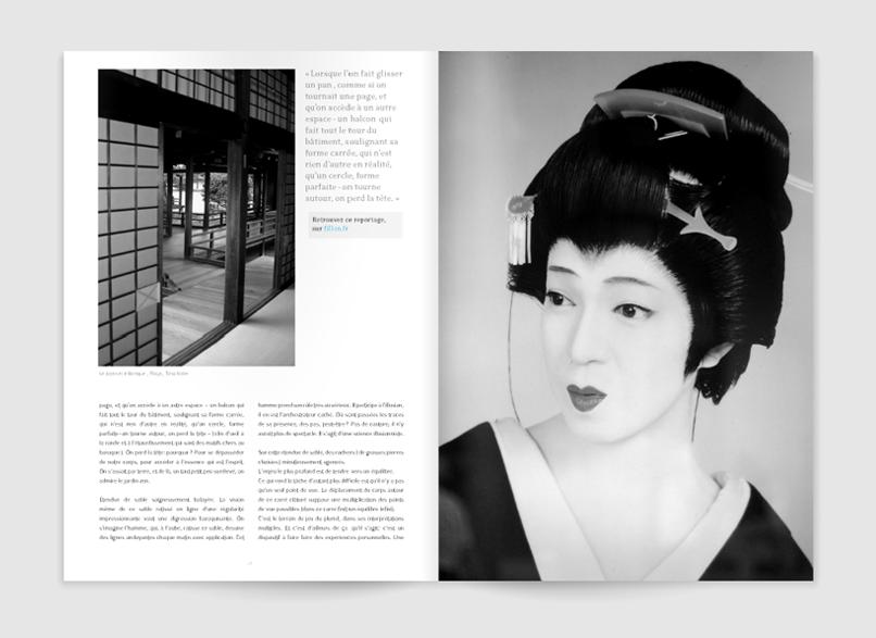 fillin_magazine07