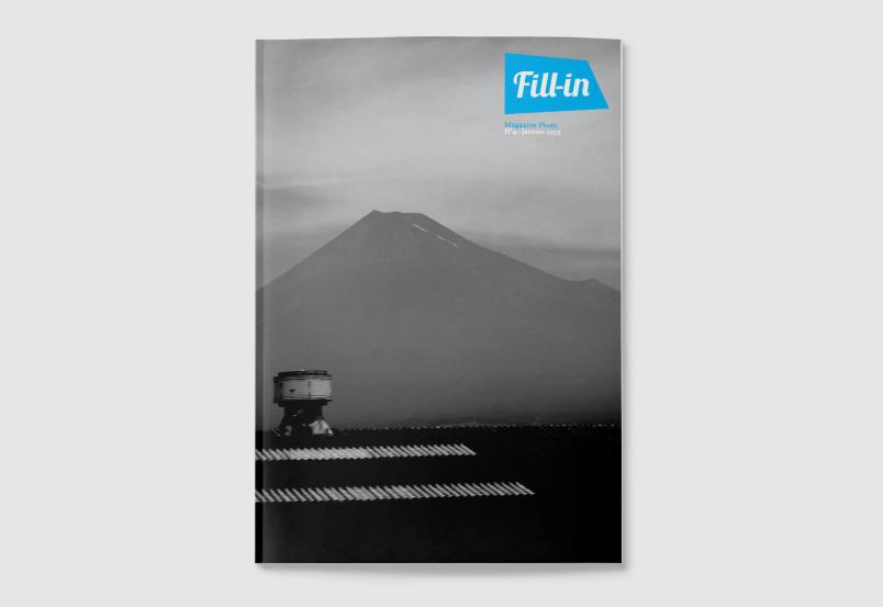 fillin_magazine01