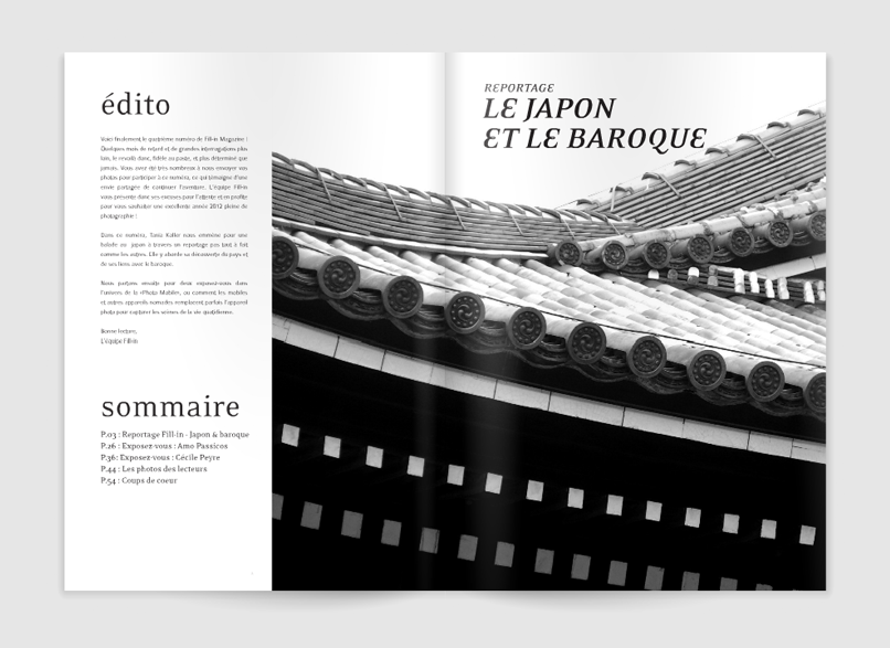 fillin_magazine02